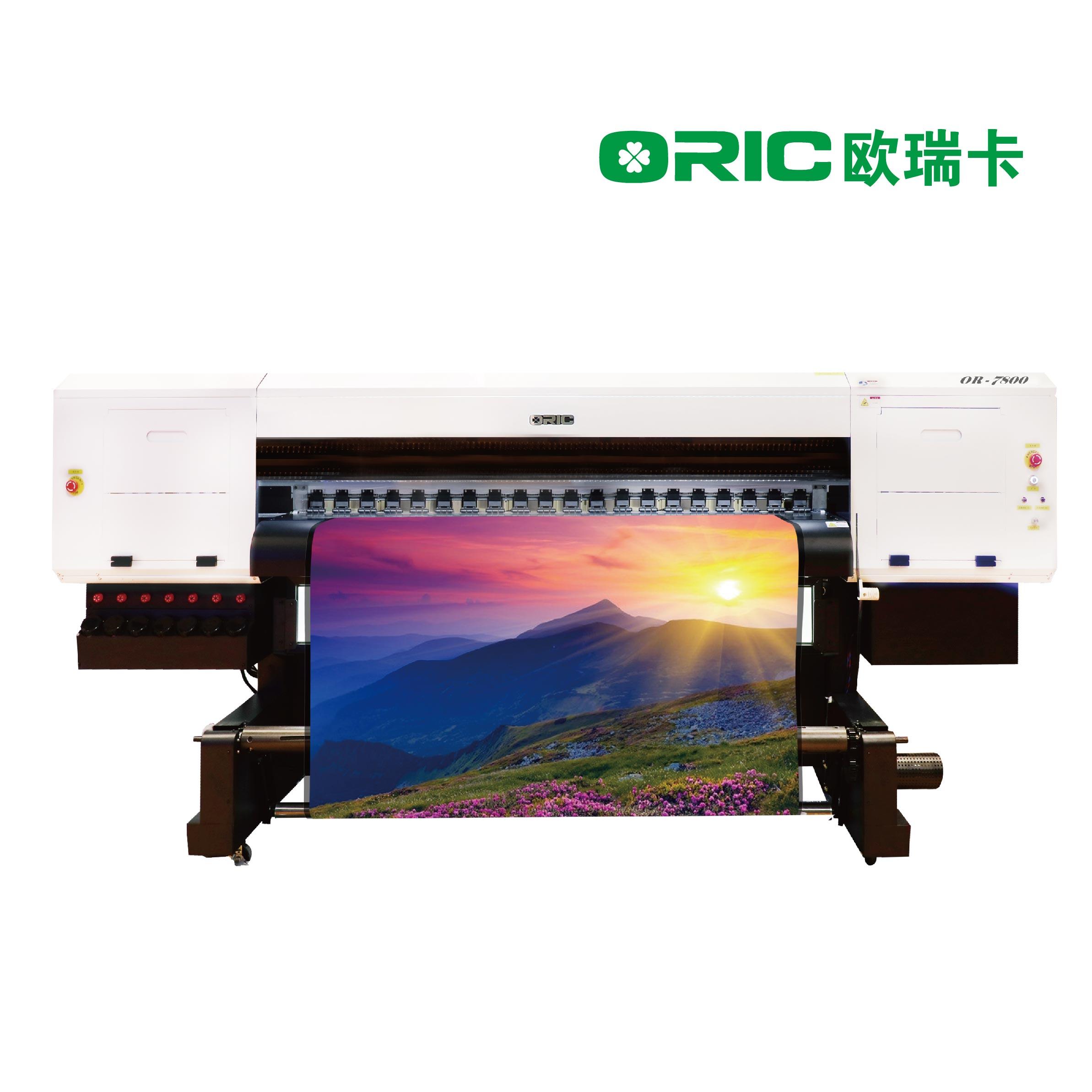 ORIC -机器图片 -new-15