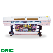 OR18L-G5-UV1 1.8m UV Roll To Roll Printer With Single Gen5 Print Head