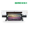 OR-5800 1.8m UV Roll To Roll Printer With 2/3/4 Gen5 Print Heads
