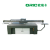 M2513 UV Flatbed Printer With Ricoh Gen5 Print Heads